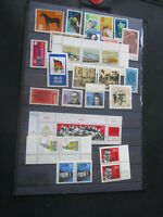 Germany DDR accumulation of mnh including miniature sheets
