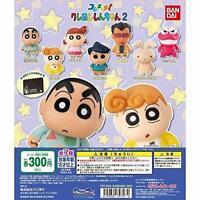 bandai Kore character! Crayon Shin-chan 2 Gashapon 7 set mini figure capsule toy
