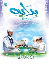 Bidaya Textbook