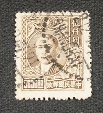 SHANGHAI CANCEL China Stamp Dr Sun 1948 Grey 5000 Used Double Circle Cross ASIA