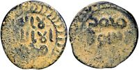 Certified Authentic Medieval Islamic Coin Umayyad Ramla Fals Large Type