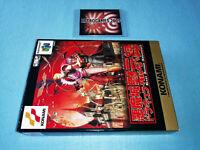Castlevania 64 / Akumajo Dracula  Nintendo 64   n64 japan REG CARD