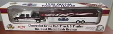 Brookfield Collector's Guild 1995 Pace Car Hauler Edition of 10,000 [FR]