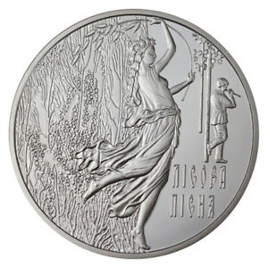 UKRAINE 20 HRYVEN SILVER BEAUTIFUL LADY LESYA UKRAINKA – FOREST SONG PROOF 2011