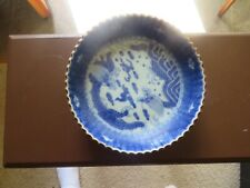 ANTIQUE CHINESE BLUE AND WHITE PORCELAIN BOWL  WITH TWO DRAGONS PATTERN