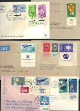 ISRAEL 1960-80's COLLECTION OF 8 NEVER HINGED MINT SETS & 6 COVERS ALL WITH TABS