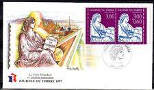 FRANCE FDC - 1997 7 JOURNEE DU TIMBRE - 3052A - LYON