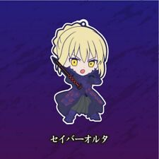 Toy'sworks Niitengomu Fate/stay night Heaven's Feel Rubber Strap Saber Alter NEW