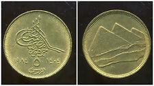 EGYPTE 5 piastres 1984 - 1404   KM 555.1