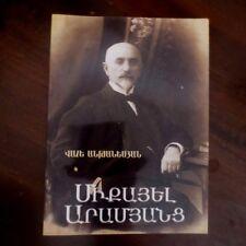Միքայել Արամյանց- Անթանեսյան MICHAEL ARAMYANTS Aramiants ARMENIAN philanthropist