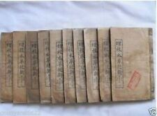 Chinese old 10 Medical Book ' Zeng xiao ben cao' books