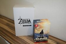 The Legend of Zelda Breath of the Wild Japanese Collectors Edition NEW