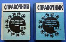 1984 Russian Soviet USSR Books 2 VOL Directory Kharkov City Telephone Network