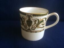 Royal Worcester Windsor large coffee can