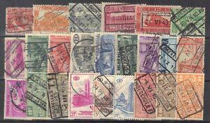 Belgium Parcel & Railway stamps