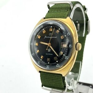 Vintage VOSTOK Gold Plated Komandirskie USSR Military Watch Date Russian Army