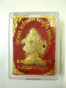 Pla Tapien Thong Magic Golden Fish LP Tim Wat Pra Khaow Talisman Thai Amulet