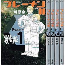 Bremen 2 Vol.1-5 Comics Complete Set Japan Comic F/S