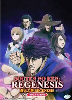 Souten No Ken regenesis Vol.1-12 End Anime DVD
