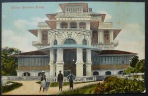 Postcard Chinese residency Penang