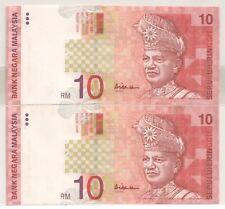 RM10 ALI CENTER CX R/N LAST PREFIX @ aUNC