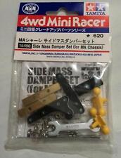 TAMIYA ACCESSORI MINI 4WD SIDE MASS DAMPER SET PER MA CHASSIS  ART 15490