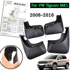 Set Mud Flap Guards Fit For VW Tiguan Molded Splash Guards 2007-2015 Fender Kit