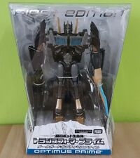 Transformers FE PRIME Takara First Edition Voyager Nemesis Optimus Prime (MISB)