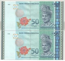 RM50 ZETI AF FIRST PREFIX WITHOUT LOGO R/N @ UNC