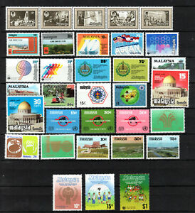 MALAYA MALAYSIA 1976-1979 COMPLETE SETS OF MNH STAMPS UNMOUNTED MINT