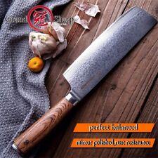 Japanese Nakiri Knife 67Layer Damascus Steel Vegetable Sushi Sashimi Chef Knives