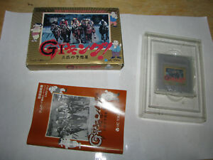 G1 King Game Boy GB Japan import Complete in Box US Seller
