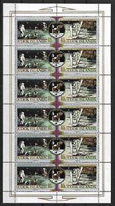 SMT,1989, first moon landing, Cook Isl. set, Mi nr1269/1276 x 6 MNH CV €  110