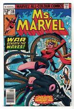 Marvel Comics FN+ 6.5 MS MARVEL AMERICA  #16 1st Mystique x men  avengers