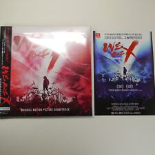 'We are X' OST Vinyl [Limited Edition, Colored 2LP, Bonus Track, Poster] X-Japan