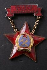 1950s Hungary Numbered Sn#39373 Medal Excellent Worker Rakosi Communist Soviet