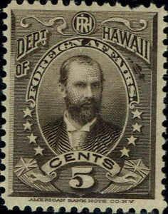 HAWAII #O2 1896 5c OFFICIAL STAMP ISSUE  MINT-OG/NEVER HINGED