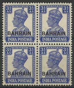 BAHRAIN KGV1 1942-45 31/2as BRIGHT BLUE RARE BLOCK MINT