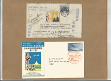 JAPAN PH,FINE LOT OF 4 COVER,FDC,AND FIRST FLIGHT FROM OKINAWA TO JAPAN