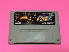 BOMBERMAN 2 Nintendo Super Famicom SNES SFC Japan USED