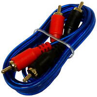 Blue 17' Ft Feet 5m Shielded RCA Cable 2 Male to 2 Male Home Car Audio Amplifier