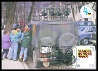 BUND MK 2005 BUNDESWEHR PRIVATE !! MAXIMUMKARTE CARTE MAXIMUM CARD MC CM cc71