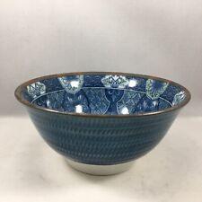 "Japanese Rice Soup Noodle Bowl 6""D Porcelain Blue Ryokusai Floral Made in Japan"
