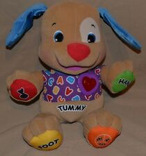 "14"" Fisher Price Laugh & Learn Puppy Interactive Plush Dog Educational Stuffed"