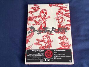 TMG - Dodge the Bullet ~ Live 2004 MR. BIG NIGHT RANGER RARE JAPAN 2 DVD SET NEW