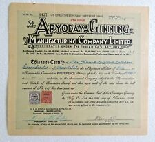 Scripophily Share Certificate India Documents Autographs 1953 Aryodaya Ginning