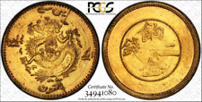 G004 very rare 1906 China Sinkiang ration Gold 2 Mace.  PCGS AU DETAILS LM-1050