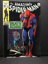 AMAZING SPIDERMAN # 75 August 1969 Marvel Nice Copy See Pics