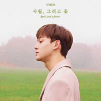 EXO CHEN APRIL, AND FLOWER 1st Mini Album CD+POSTER+Book+Card+B.Mark+GIFT SEALED