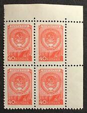 RUSSIA 1954 SC 1689 MNHOG XF Corner Block Of 4 CARMS OF USSR Great Coll. W7/96